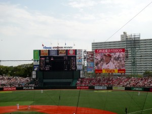 Ma-kun on the big screen at Kleenex Miyagi Stadium on September 11, 2011